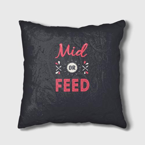 mid feed