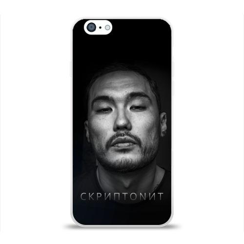 Чехол для Apple iPhone 6 силиконовый глянцевый  Фото 01, Скриптонит