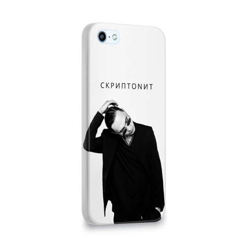 Чехол для Apple iPhone 5/5S 3D  Фото 02, Скриптонит