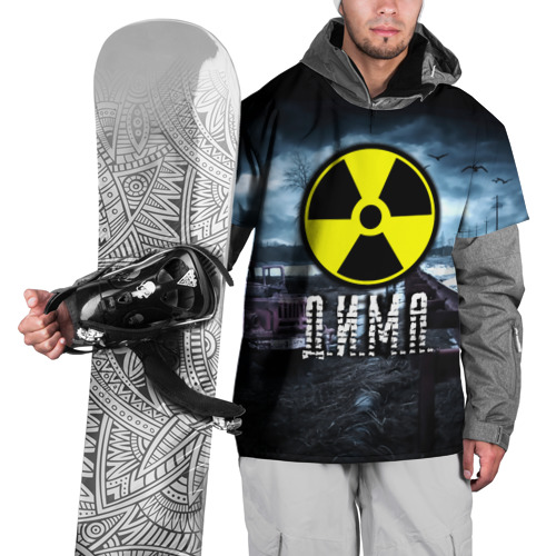 Накидка на куртку 3D  Фото 01, S.T.A.L.K.E.R. - Д.И.М.А.