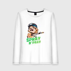 Spray N' Pray (CS:GO)