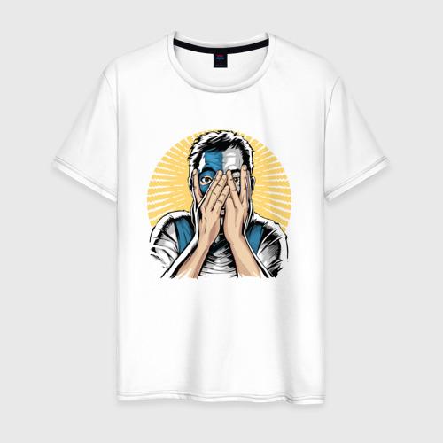 Мужская футболка хлопок Болельщик