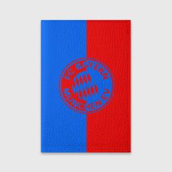 FC Bayern 2018 Original #9