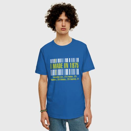 Мужская футболка хлопок Oversize I made in 1975 Фото 01