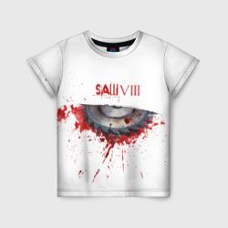 SAW VIII