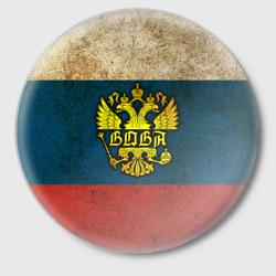 Вова в гербе, на флаге РФ