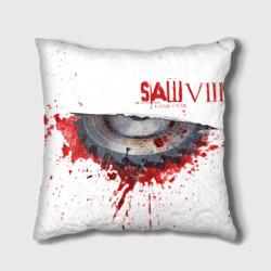 The SAW VIII