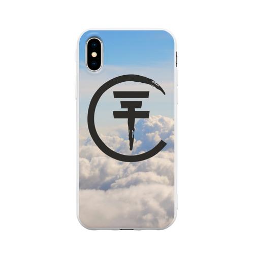 Clouds Tokio Hotel