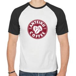 Anteiku coffee