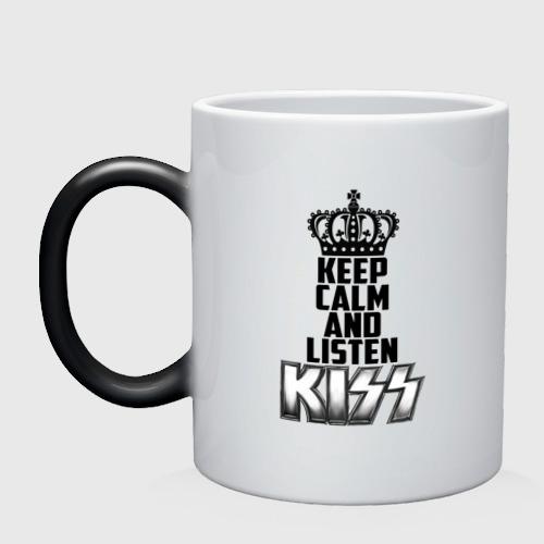 Keep calm and listen Kiss