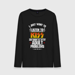 Я прост хочу слушать Kiss