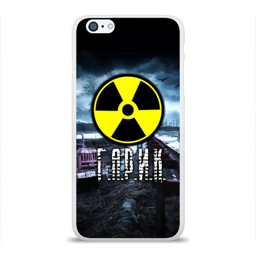 Чехол для Apple iPhone 6Plus/6SPlus силиконовый глянцевый  Фото 01, S.T.A.L.K.E.R. - Г.А.Р.И.К.