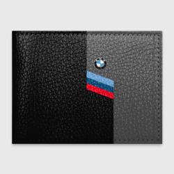 BMW  Brand Tricolor