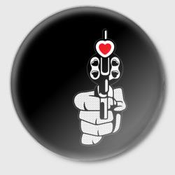 Любовь с первого выстрела