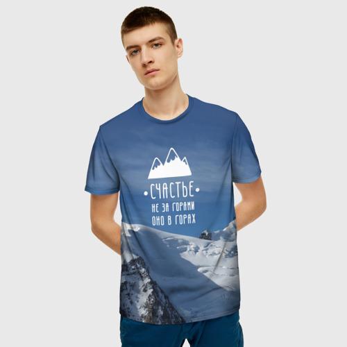 Мужская футболка 3D счастье в горах Фото 01