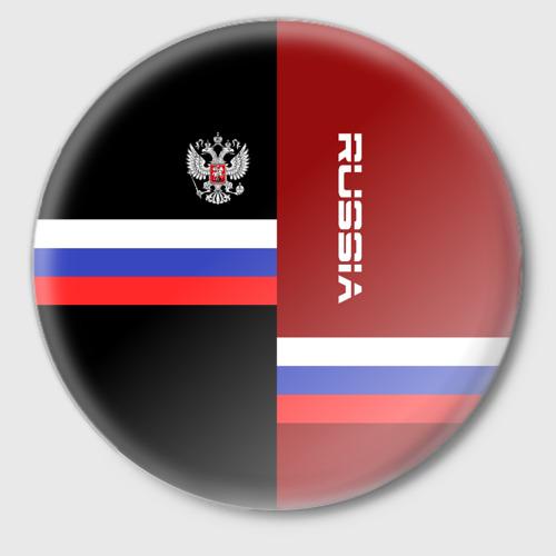Russia герб