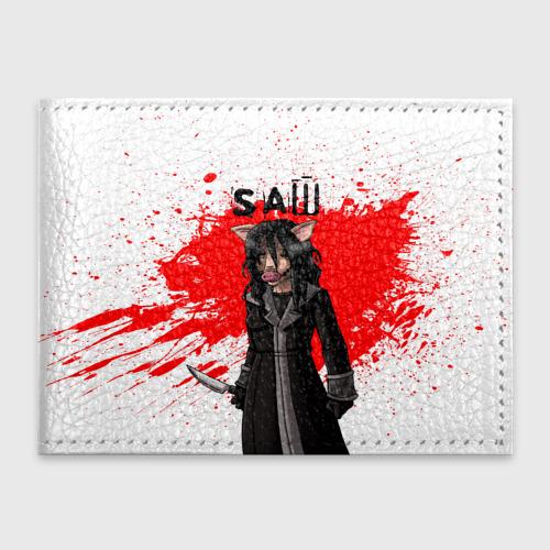 Обложка для студенческого билета  Фото 01, The SAW VIII