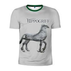 Гипогриф