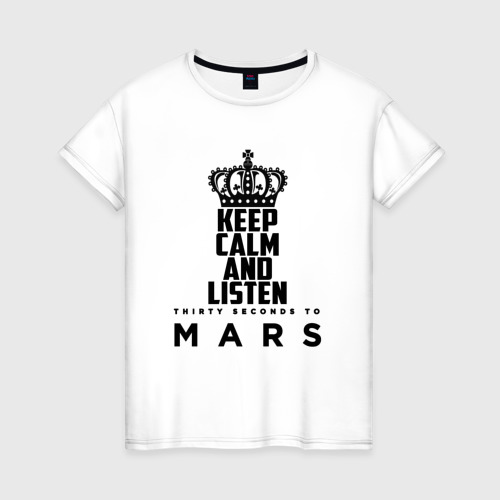 Keep calm and listen 30 S to M