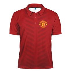 Manchester United Creative #1