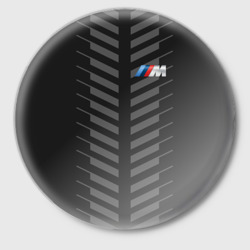 BMW 2018 Creative