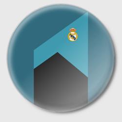 Real Madrid 2018 #11