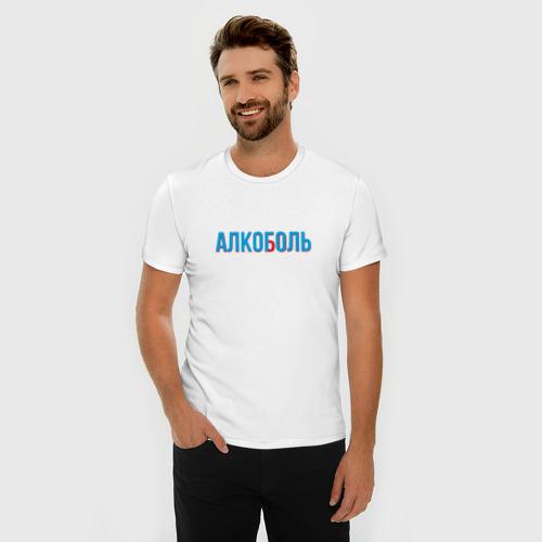 Мужская футболка премиум  Фото 03, АЛКОГОЛЬ/АЛКОБОЛЬ