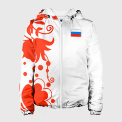 Russia - White Collection 2018
