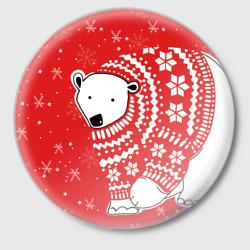 Белый медведь в свитере
