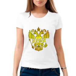 Лера в золотом гербе РФ