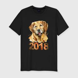 Собака 2018