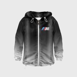 BMW 2018 Black Gradient
