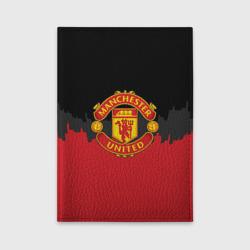 Manchester United 2018 Paints