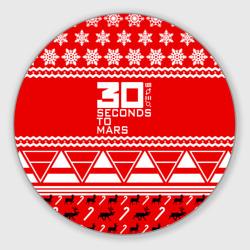 Праздничный 30 Seconds to mars