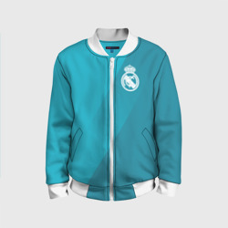 Real Madrid 2018 Элитная форма