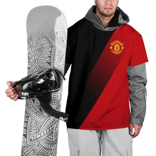 Накидка на куртку 3D  Фото 01, Manchester United Элита