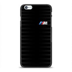BMW M BLACK & GREY