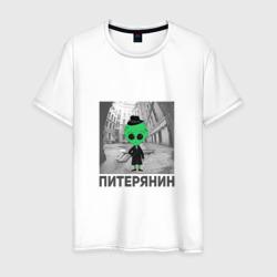 Питерянин