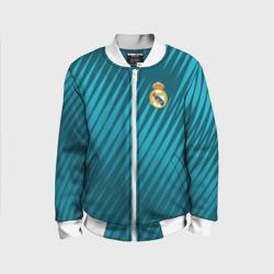 Real Madrid 2018 Sportwear