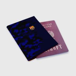 FC Barca 2018 Military Sport