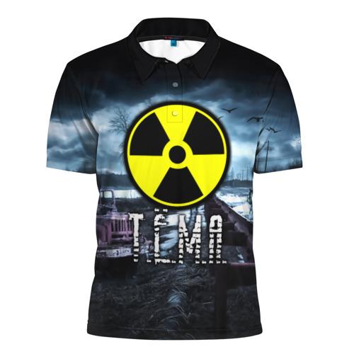 Мужская рубашка поло 3D S.T.A.L.K.E.R. - Т.Ё.М.А.