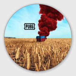 PUBG _8