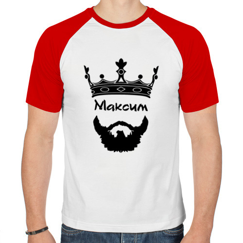 Мужская футболка реглан  Фото 01, Максим