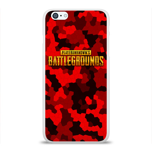 PUBG Red Military