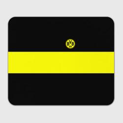Borussia 2018 Black and Yellow