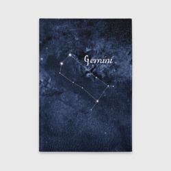 Близнецы (Gemini)
