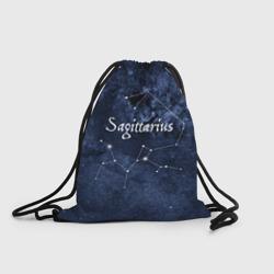Стрелец(Sagittarius)