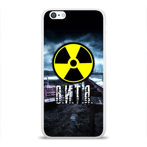 Чехол для Apple iPhone 6Plus/6SPlus силиконовый глянцевый  Фото 01, S.T.A.L.K.E.R. - В.И.Т.Я