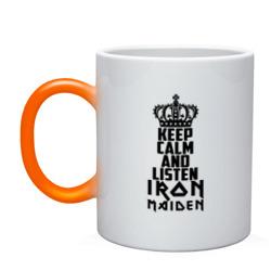 Keep calm and listen IM