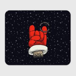 Metal Christmas Heavy New Year